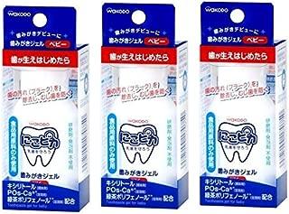 にこピカ 歯みがきジェル ベビー 45ml × 3個