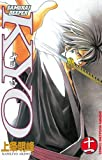 SAMURAI DEEPER KYO(11) (週刊少年マガジンコミックス)