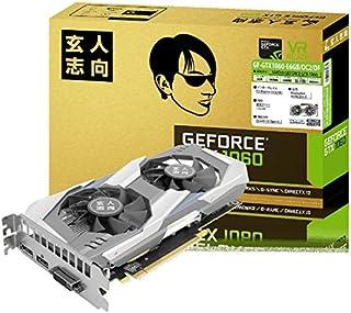 玄人志向 NVIDIA GEFORCE GTX 1060搭載 PCI-Express グラフィックボード GF-GTX1060-E6GB/OC2/DFC1