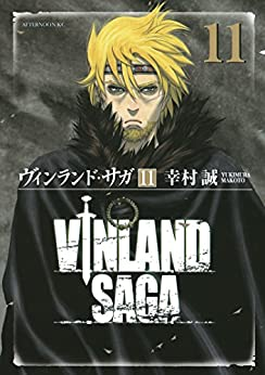 [幸村誠]のヴィンランド・サガ(11) (アフタヌーンコミックス)
