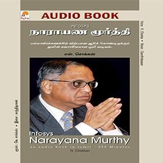 Infosys Narayana Murthy audiobook cover art