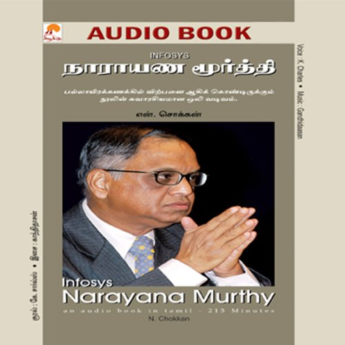 Infosys Narayana Murthy audiobook cover art
