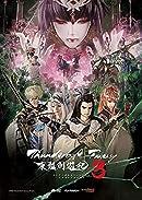 Thunderbolt Fantasy 東離劍遊紀3 第3話の画像