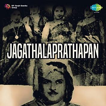 Jagathalaprathapan (Original Motion Picture Soundtrack)