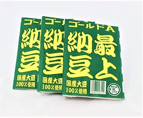 最上納豆 ゴールドA(3個パック)