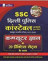 SSC Delhi Police Constable Computer Knowledge + 20 Practice Set Exam 2020 - 2021