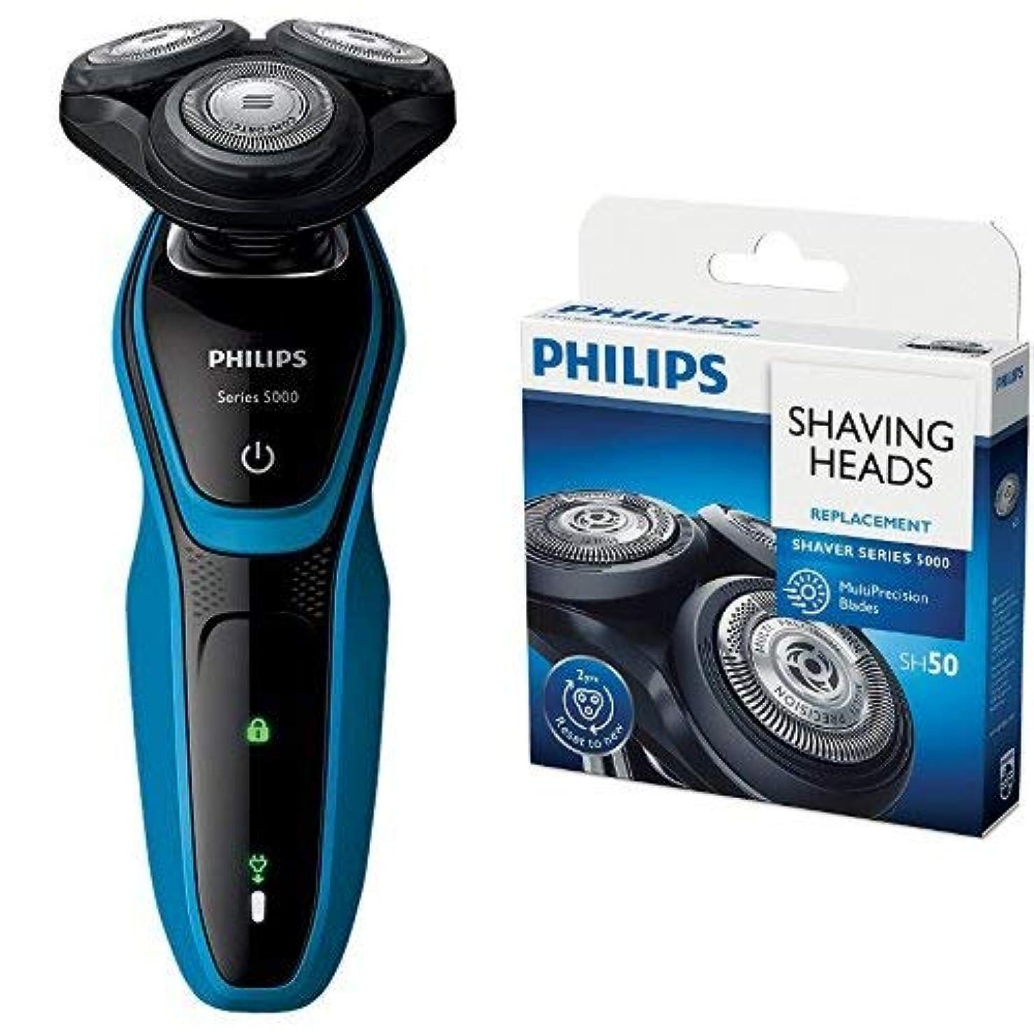 引退するペフ厚くする[セット販売]フィリップス 5000シリーズ メンズ 電気シェーバー 27枚刃 回転式 お風呂剃り & 丸洗い可 S5050/05 + フィリップス 5000シリーズ用替刃 SH50/51