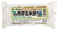 オーサワジャパン 有機活性発芽玄米餅 ×6セット