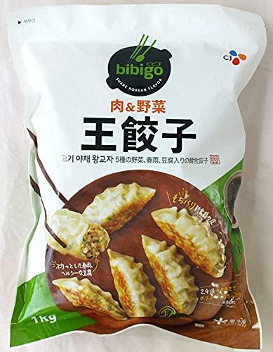 王餃子(肉&野菜)1kg