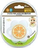 エジソン シリコン100%のぷにぷに歯がため カミカミベビー オレンジ(1コ入)