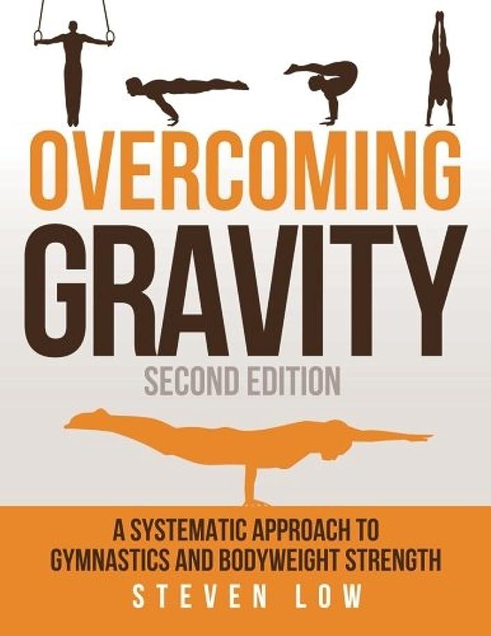 ディスコ口実海洋のOvercoming Gravity: A Systematic Approach to Gymnastics and Bodyweight Strength (Second Edition)