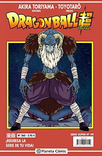 Dragon Ball Serie Roja nº 260 (Manga Shonen)