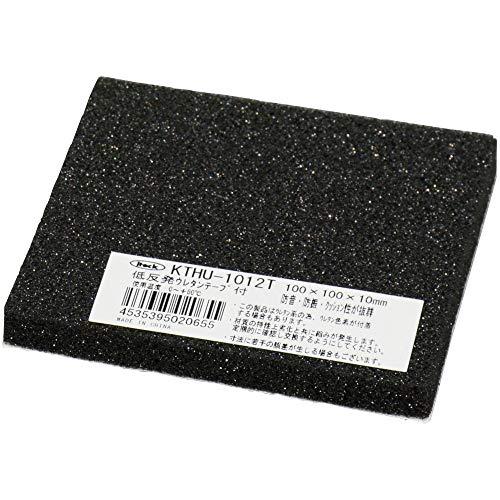 光 低反発ウレタン 黒 100×100×10�o テープ付 KTHU-1012T