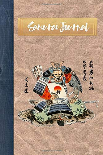 Samurai Journal: Blank Vintage Samurai Diary Notebook for Fans of Martial Arts, Bushido and Japan (6x9, 110 pages)