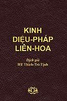 Kinh Diệu Pháp Liên Hoa (soft cover)
