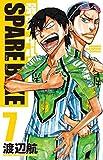 弱虫ペダル SPARE BIKE コミック 1-7巻セット