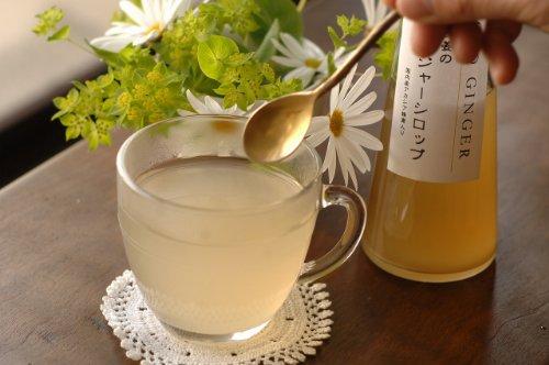 柑橘館:河田商店『京都産生姜のジンジャーシロップ』