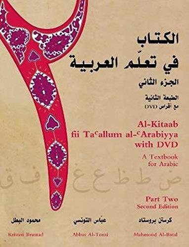 Al-Kitaab fii Ta allum al- Arabiyya: A Textbook for...