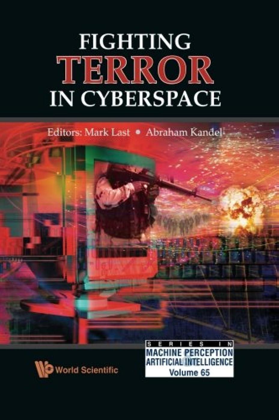 弱めるワークショップシャーロットブロンテFighting Terror In Cyberspace