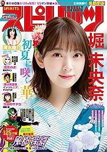 週刊ビッグコミックスピリッツ 109巻 表紙画像