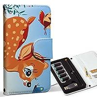 スマコレ ploom TECH プルームテック 専用 レザーケース 手帳型 タバコ ケース カバー 合皮 ケース カバー 収納 プルームケース デザイン 革 アニマル 動物 キャラクター カラフル 002811