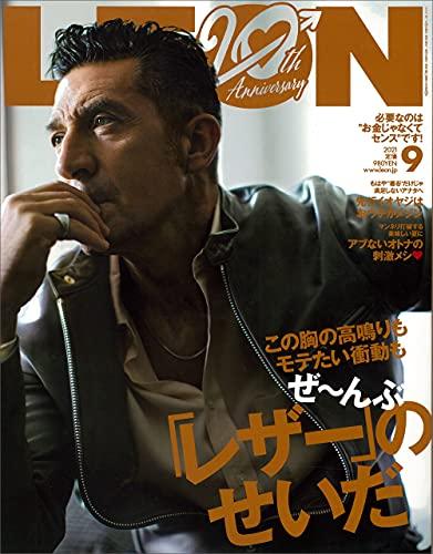 LEON 2021年 09月号 [雑誌]