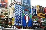 【風景のポストカード】大阪グリコ看板 道頓堀2008年の絵葉書ハガキはがき photo by MIRO
