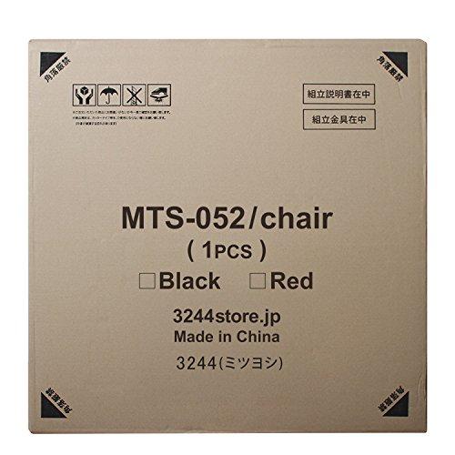 1人掛けソファバルセロナチェアオットマン付きリプロダクトMTS-052(レッド)