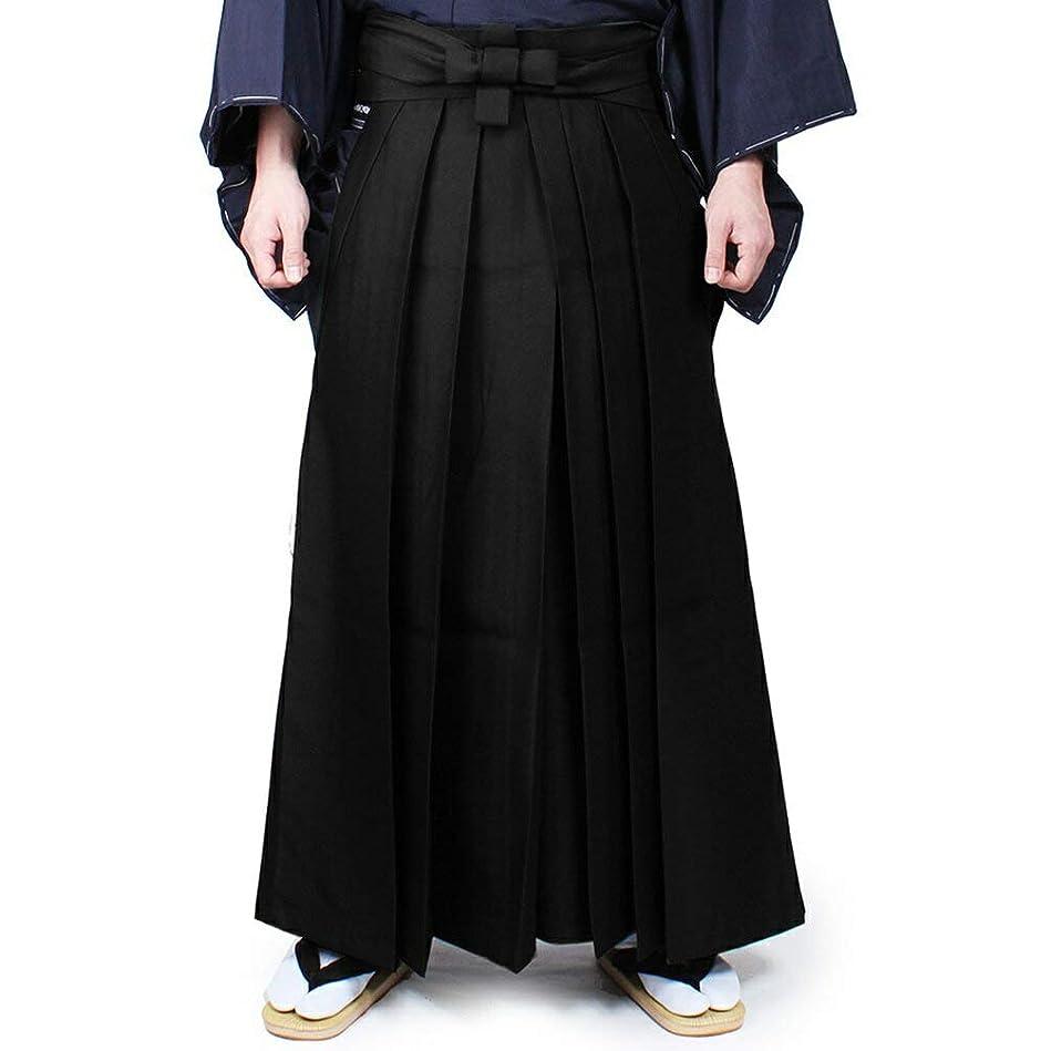 拍車参加者マイコン[オオキニ] 袴 メンズ 剣道 男性用 無地 馬乗り袴 卒業式 成人式 正装 弓道 着物