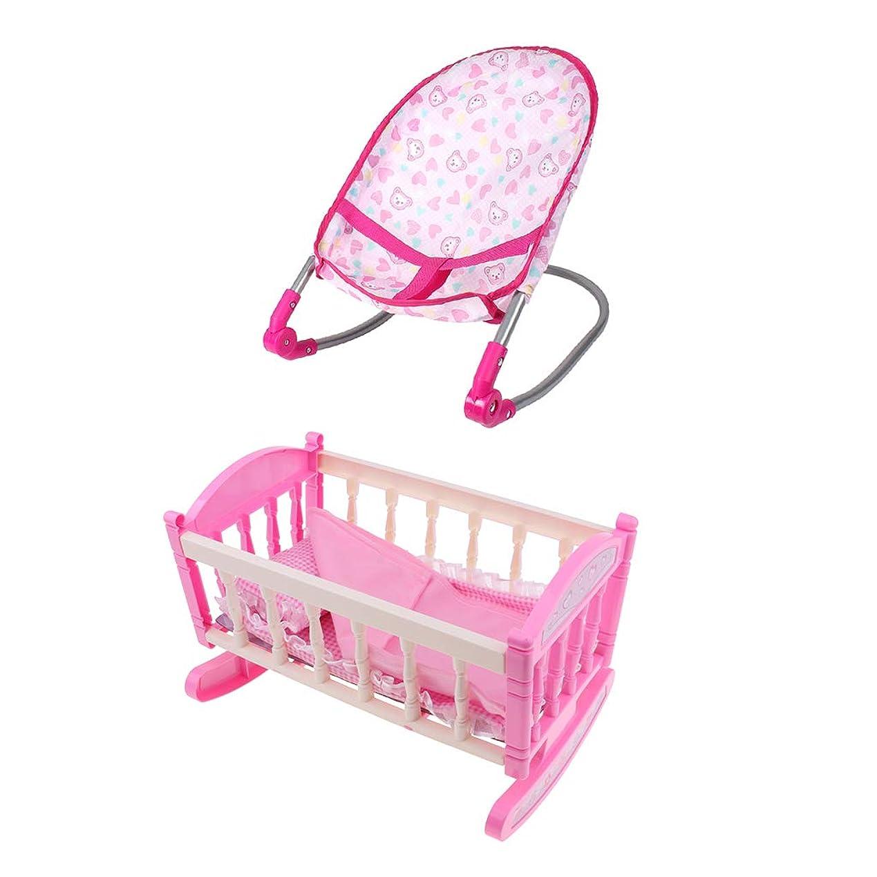 富豪現金テスト赤ちゃん人形 ベッドクレードル チェアセット 9インチ-11インチリボーンドール用 おもちゃ