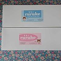 ベビチッチ 2体セット ruruko ピンク・ブルー モンチッチ momoko DOLL ペットワークス PetWORKs モモコドール