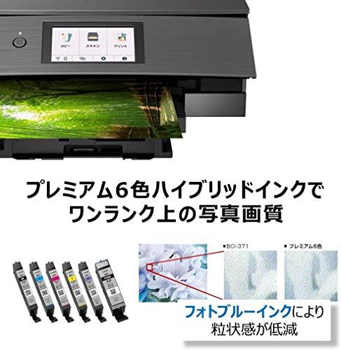『Canon プリンター A4インクジェット複合機 PIXUS XK90 2020年モデル + インクセット』の1枚目の画像
