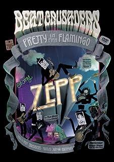 Oh my ZEPP/PRETTY IN PINK FLAMINGO [DVD]