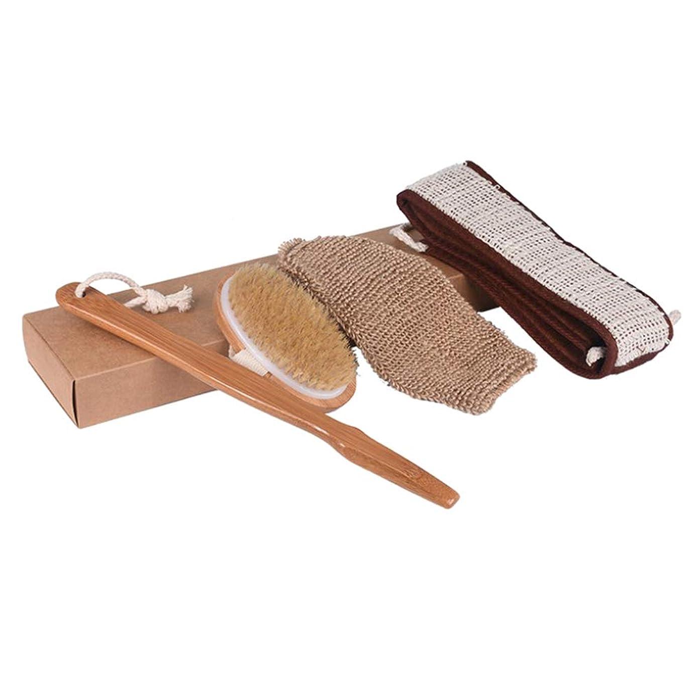魅惑的な作曲する一口Healifty 1セットバスボディブラシ剥離バスクロスタオルバスグローブ木製ロングハンドル用バックスクラバーシャワーボディ