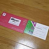 櫻坂46 オリジナルデザイン dカード