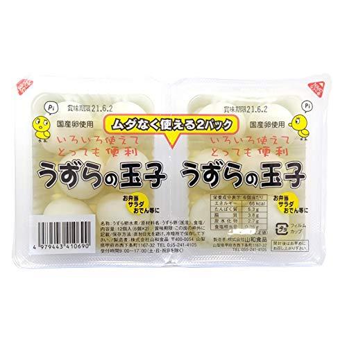 ムダなく使える うずらの玉子 カットバック お弁当やサラダ、おでん等に 1パック6粒×2入 (10)