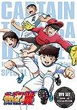 キャプテン翼 DVD SET ~小学生編 上巻~<スペシャルプライス版>[DVD]