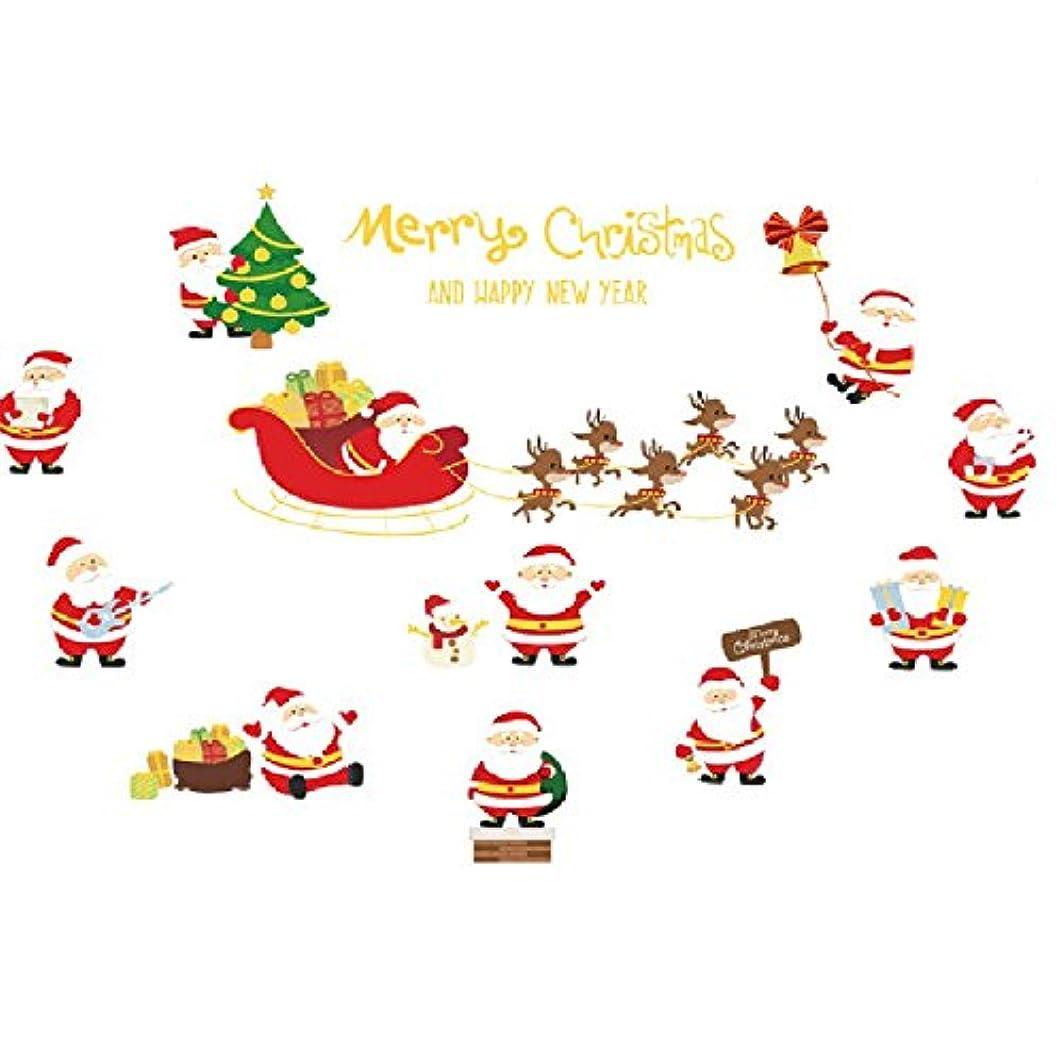 ゼリー野ウサギ明快OUYOU ウォールステッカー クリスマス クリスマス 飾り 剥がせる シール式 装飾 ツリー 壁紙 雑貨 ガラス 窓 DIY サンタ 部屋 店舗装飾