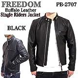FREEDOM シングルライダースレザージャケット フリーダム 革ジャン 本革 アウター PB-2707 黒 ストリート BTS オーバーサイズ