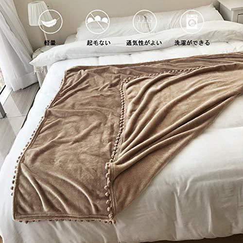 ブランケットシングルミニポンポン付きふわふわかわいい軽量毛布オールシーズンおしゃれインテリア北欧風掛け毛布丸洗いOK(カーキ150×200)