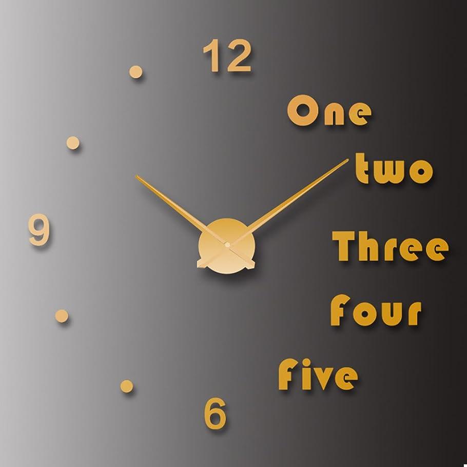 人類コウモリ記念日SUND 手作り DIY 壁時計 ウォールクロック ウォールステッカー 壁掛け時計 ローマ数字と英語併用する 自由自在に設置できます 部屋装飾 模様替えに サイレント 簡単に模様変え 選べる3色 ゴールド