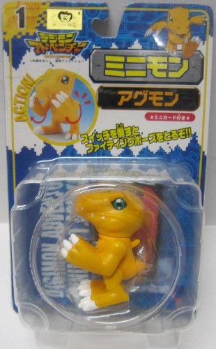 BANDAI Digimon Adventure MINIMON AGUMON #1