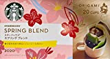 Starbucks(スターバックス) スターバックス オリガミ(R) パーソナルドリップ(R) コーヒー スプリング ブレンド 20袋