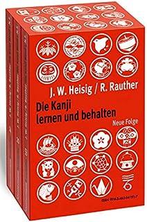 Die Kanji lernen und behalten Bände 1 bis 3. Neue Folge (Kl