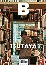 Magazine B - Tsutaya