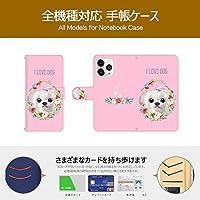 iPhone 8 plus ケース 手帳型 アイフォン 8 plus カバー スマホケース おしゃれ かわいい 耐衝撃 花柄 人気 純正 全機種対応 WX212-犬 アニマル ファッション フラワー 10056678