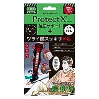 Protect X × 島耕作 メンズ オープントゥ 着圧ソックス 強圧サポート (膝上M~L)