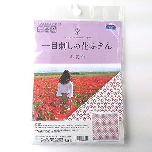 オリムパス製絲『刺し子キット一目刺しの花ふきん』