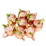 Kitchen Science Moscow Mule Copper Mugs - 16 Ounce, Set of 8