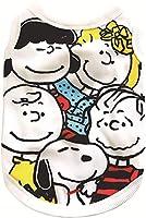 犬服 ペット服 Tシャツ ドッグウェア 可愛い スヌーピー ベスト パジャマ カップ ル服 スポーツ服 タンクトップ 春夏 犬猫洋服 柔らかい 綿製 袖なし犬の服 カップル服 人気 仮装 ファッション 小型 中型犬服猫服 通気 涼やか お散歩 お出かけ (XL,ホワイト)